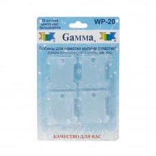 """""""Gamma"""" Бобины для мулине WP-20 3.7 см 4 см 20 шт в блистере белый"""