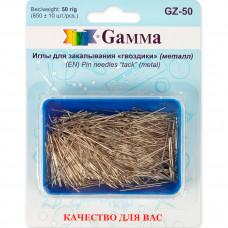 """""""Gamma"""" GZ-50 Иглы для закалывания """"гвоздики"""" сталь 850 шт ± 10 шт 50 г в блистере в пластиковой кор"""